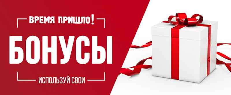 Все акции и бонусы БК Олимп в Казахстане